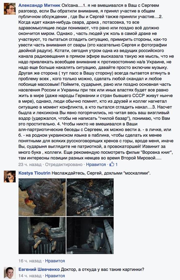 Яндексу не стыдно совсем 2