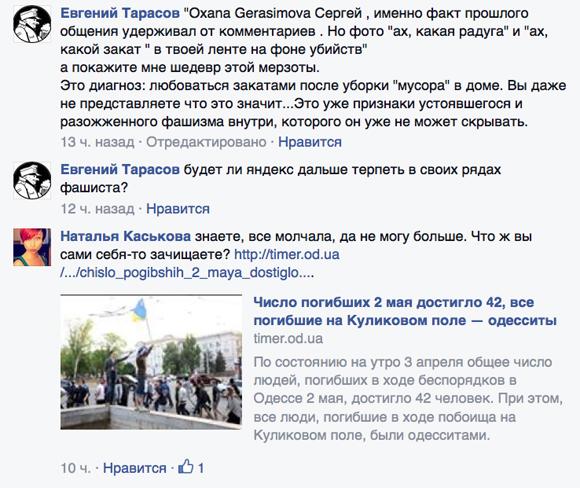 Яндексу не стыдно