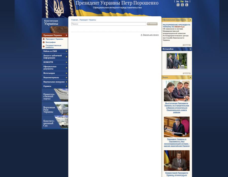 Пустое место - Снимок экрана 2014-08-17 в 23.41.29