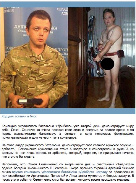 Фото семенченко семен смешные