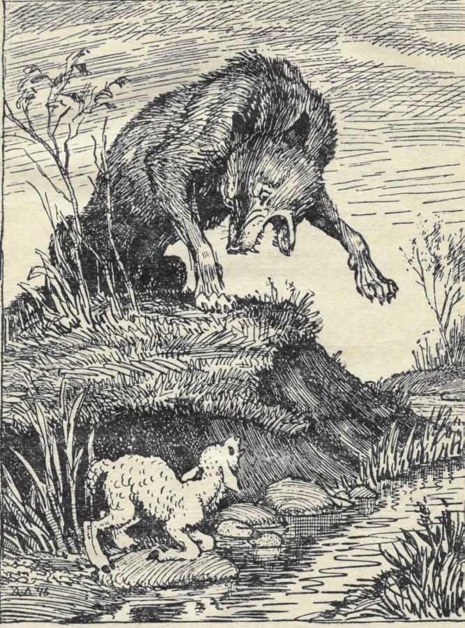 Ягненок и волк