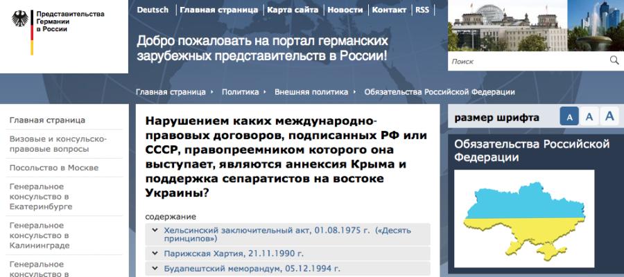 Снимок экрана 2014-12-11 в 18.20.15