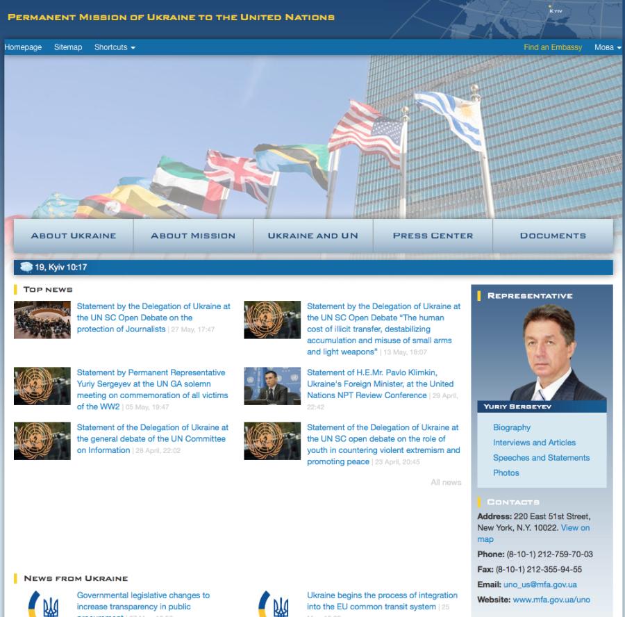 Снимок экрана 2015-05-29 в 10.23.22