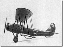 biplan_1
