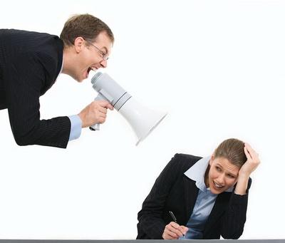 Негативное отношение коллег