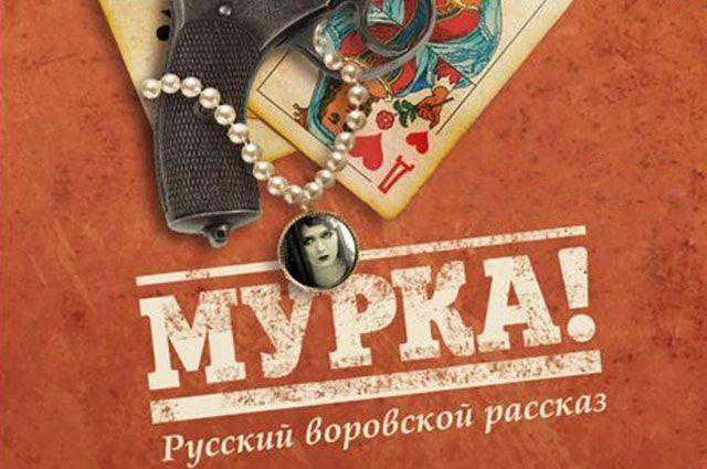 Завтра о 9-00 Шевченківський суд почне обрання запобіжного заходу Савченко, - адвокат Бугай - Цензор.НЕТ 13