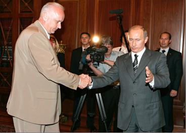 Путин и Бастрыкин