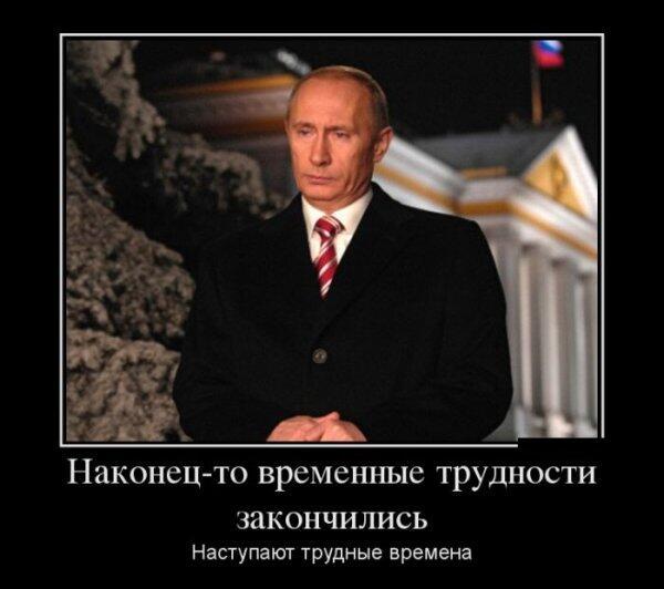 Путин отсосал