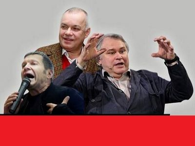 КОНЕЦ РИА НОВОСТИ