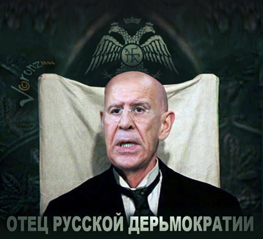ШИЗОФРЕНИК ЛАВРОВ