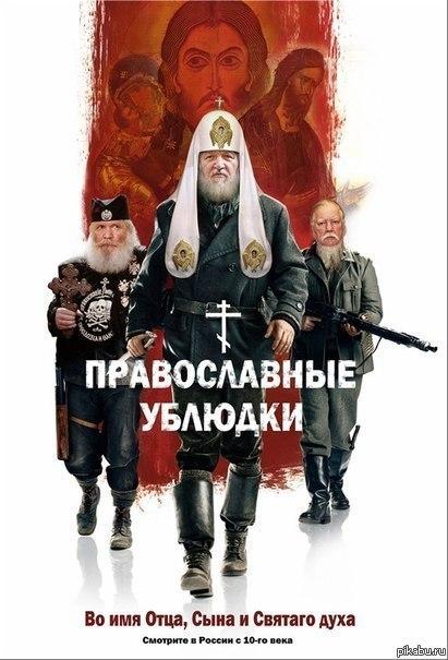 Еврокомиссар Хан - украинским политикам: Пора перестать думать о выборах и сконцентрироваться на плане реформ. Очень много времени ушло впустую - Цензор.НЕТ 7051
