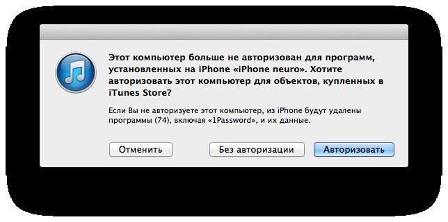 Screenshot 2012-12-17 16.44.56