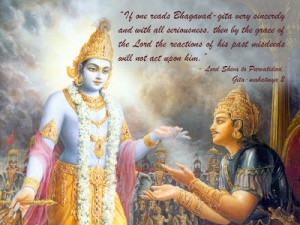 Bhagavad_Gita_1_1_2013