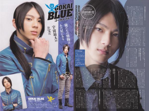 Yamada Yuki as Joe Gibken (Kaizoku Sentai Gokaiger)