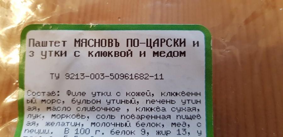 708739_900.jpg