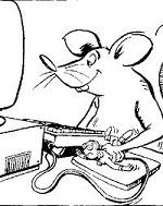 Мышь Су!