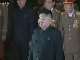 Ким Чен Пу