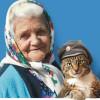 Бабушка Суслова