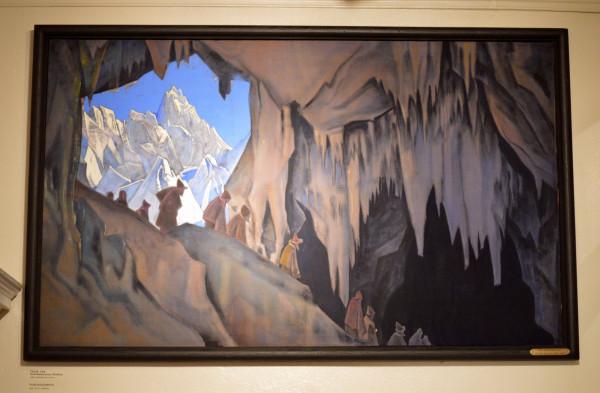 52 Чудь подземная (1928-1929) Холст, темпера (89,0 х 148,0)