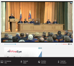 Выступление Путина на расширенном заседании коллегии Генпрокуратуры 24 марта 2015 год