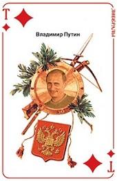 Путин притащен Кудриным!