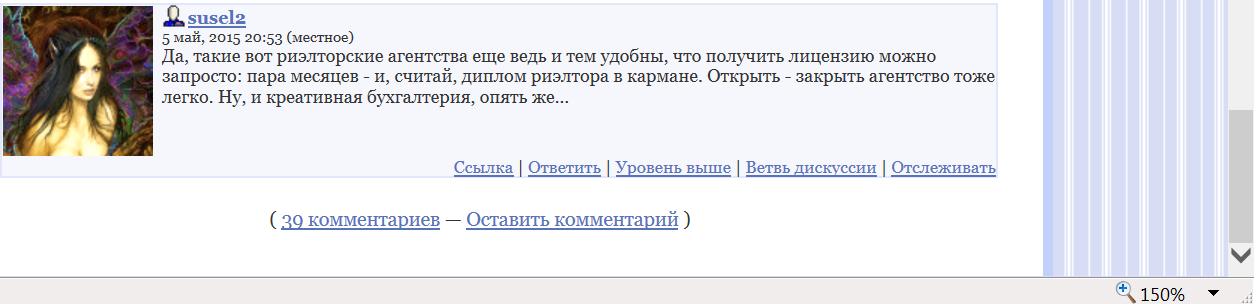 Люба Суслова (susel2) - дилетант