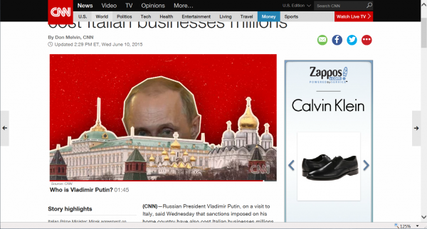 Путин Чмо10