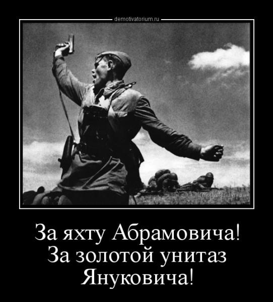 """Темники для росканалов по Украине: """"Хаос, безнаказанность, нацисты, разгул криминала"""" - Цензор.НЕТ 5891"""