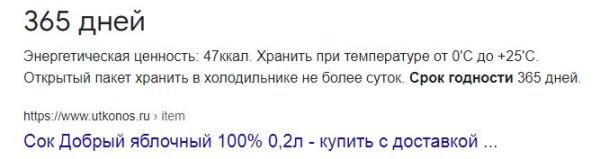 ДОБРЫЙ2.JPG
