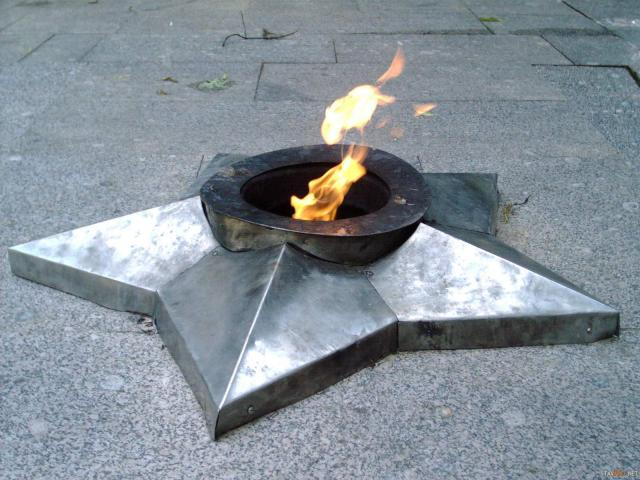 140705вечный огонь