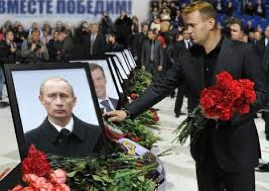Друзья Путина  Сайт Правда о Путине Новости Путин