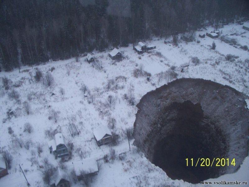 провал в Соликамске 141119