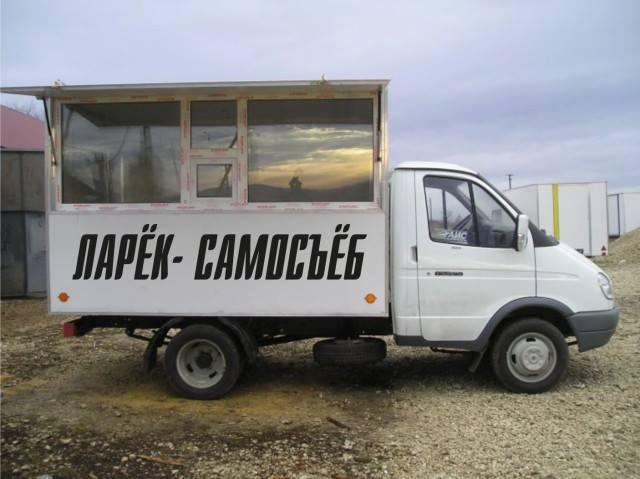 160213ларёк