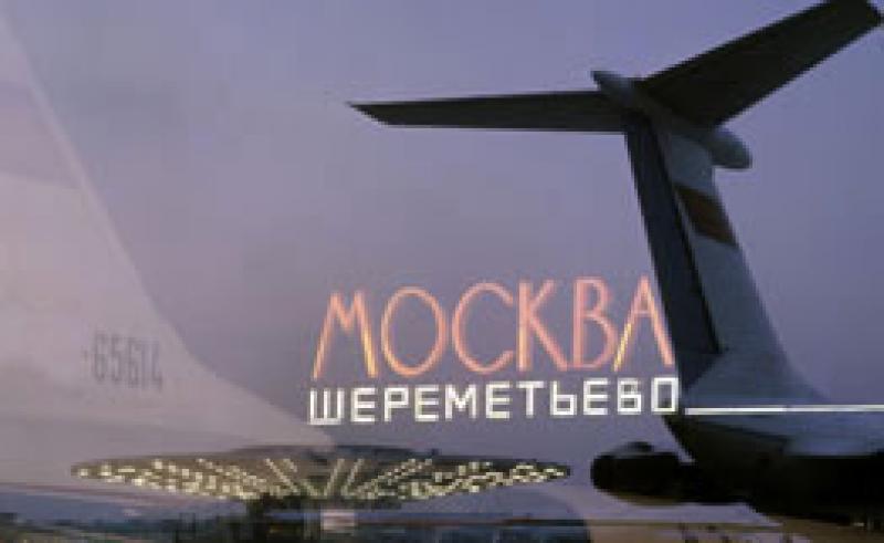 Москва, Шереметьево