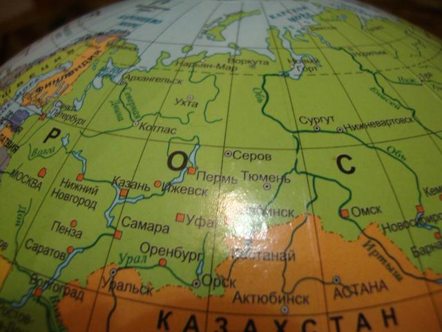Екатеринбурга нет