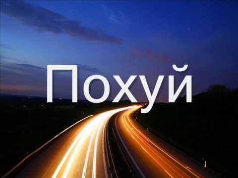 А вот будь это в Минске...