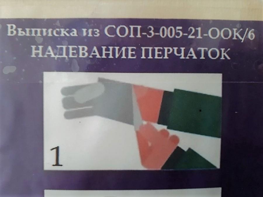 Мимоходно-заводское(19)