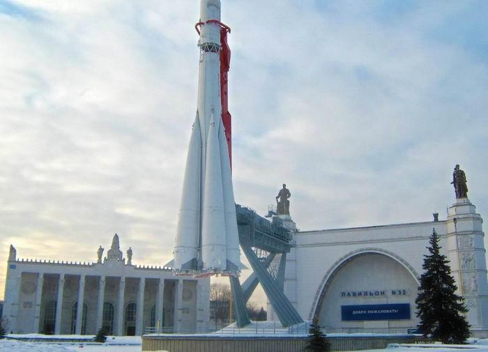 ракета и космос 2