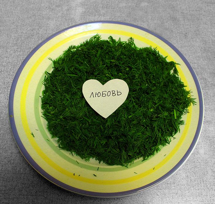 grass&love700