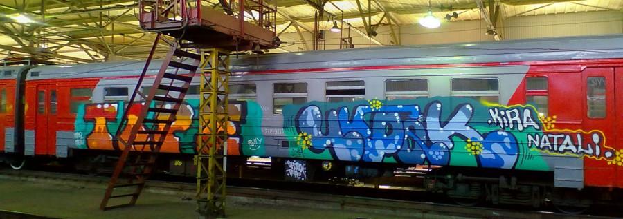 0_graffiti_pan_30