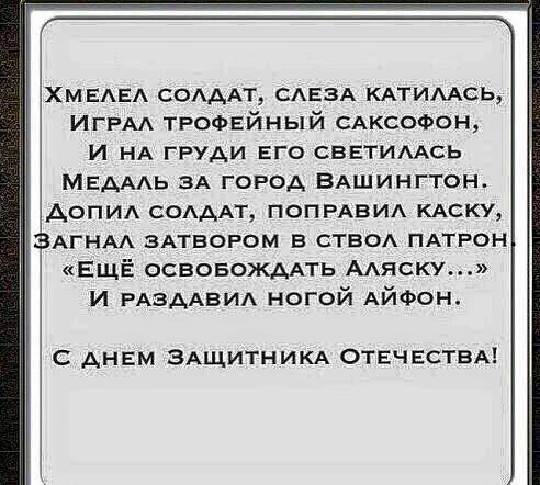 -9NpZdp2Inc