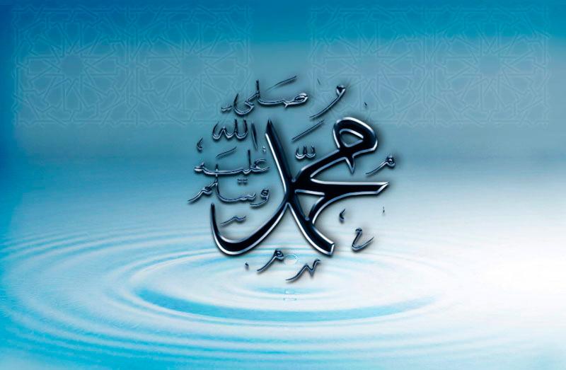 Исламские картинки с надписью мухаммад
