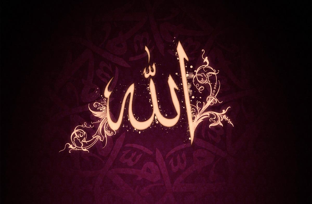 Поздравления, аллах картинки