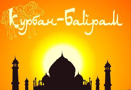 bairam01