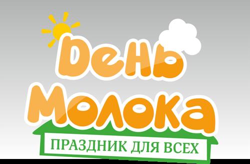 Лого ДМ