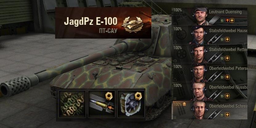 JagdPz e100