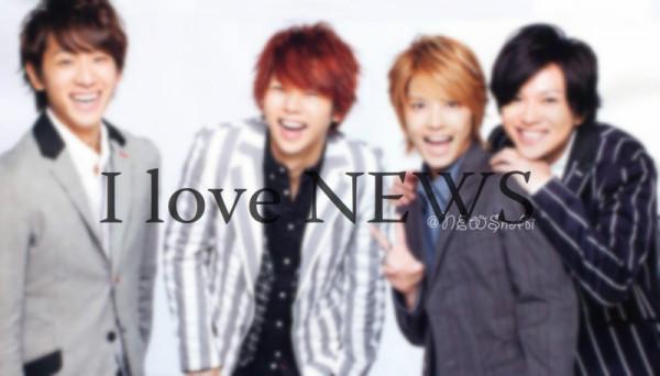 I love NEWS