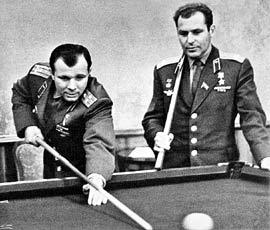Gagarin (1)