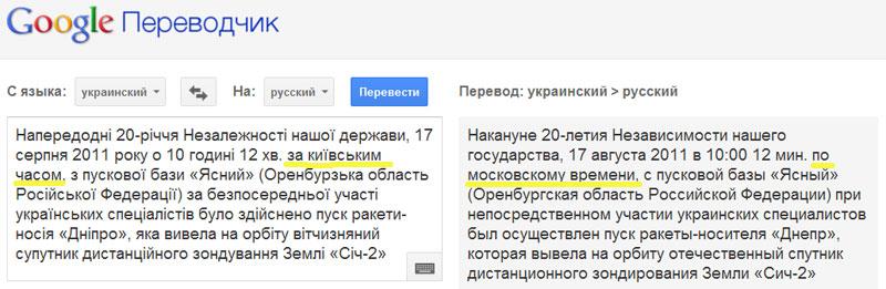 удаленная работа переводчиком украина