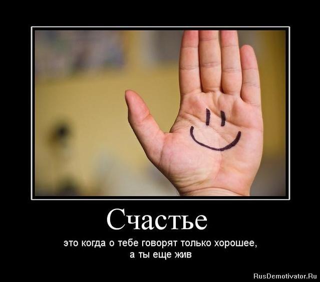 1285153256_920097_schaste-